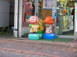 Cute critters in front of a store...