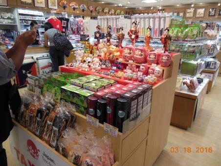 Store in Osaka Airport